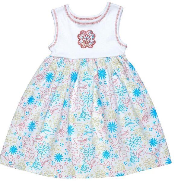 Poplin Muslin Beach Dress