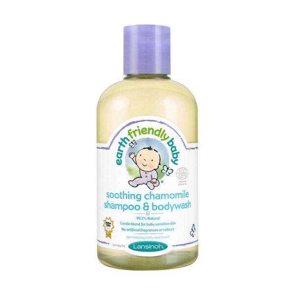 Earth Friendly Baby Chamomile Shampoo & Bodywash 250ml